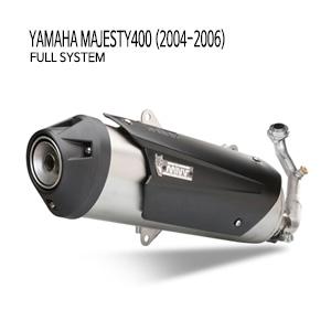 미브 마제스티400 (2004-2006) 어반 스틸 풀시스템 머플러 야마하
