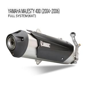 미브 마제스티400 어반 스틸 풀시스템(KAT) 04-06 머플러 야마하