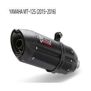 미브 MT-125 수오노 BLACK (2015-2016) 스틸 풀시스템 머플러 야마하