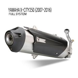 미브 X-CITY250 머플러 야마하 (2007-2016) 어반 스틸 풀시스템