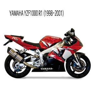 미브 YZF R1 수오노 스틸 슬립온 머플러 야마하 1998-2001