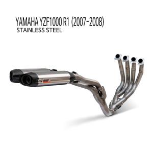 미브 YZF R1 07-08 FULL SYSTEM 스틸 머플러 야마하