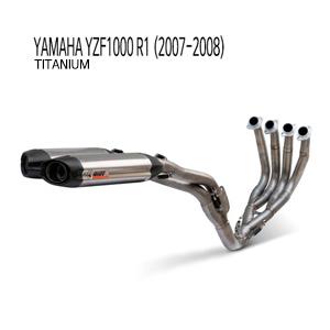 미브 YZF R1 (07-08) 풀시스템 티탄 풀시스템 머플러 야마하