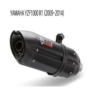 미브 YZF R1 블랙타입 수오노 스틸 슬립온 머플러 야마하 09-14
