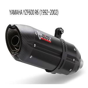 미브 YZF R6 블랙컬러 수오노 스틸 슬립온 머플러 야마하 (1992-2002)