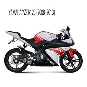 미브 YZF R125 2008-2013 수오노 머플러 스틸 풀시스템 야마하