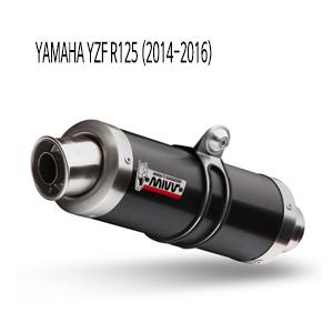 미브 YZF R125 (14-16) 머플러 야마하 GP 블랙 스틸 풀시스템