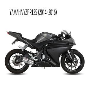 미브 YZF R125 2014-2016 수오노 스틸 풀시스템 머플러 야마하
