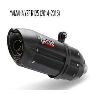 미브 YZF R125 14-16 블랙 스틸 풀시스템 머플러 야마하 수오노