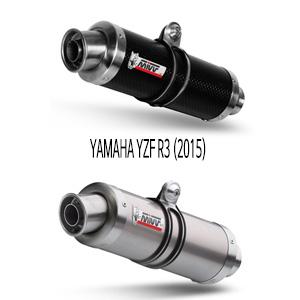 미브 YZF R3 GP 슬립온 야마하 (2015) 머플러