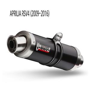 미브 RSV4 GP 블랙 스틸 슬립온 (2009-2016) 머플러 아프릴리아
