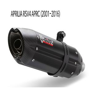 미브 RSV4 APRC BLACK 수오노 (01-16) 블랙 스틸 슬립온 머플러 아프릴리아