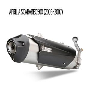 미브 스카라베오500 (06-07) 어반 스틸 슬립온 머플러 아프릴리아