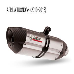미브 투오노 V4 (10-16) 수오노 스틸 슬립온 머플러 아프릴리아