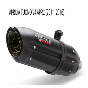 미브 투오노 V4 APRC 머플러 아프릴리아 (2011-2016) 수오노 블랙 스틸 슬립온