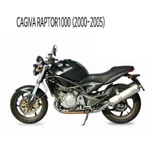 미브 랩터1000 (2000-2005) 오벌 스틸 슬립온 머플러 CAGIVA