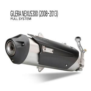 미브 넥서스300 (2008-2013) 어반 스틸 풀시스템 머플러 질레라