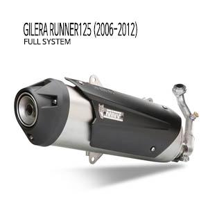 미브 러너125 어반 스틸 풀시스템 (2006-2012) 머플러 질레라