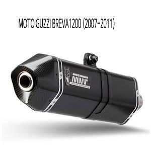 미브 브레바1200 스피드엣지 블랙 스틸 슬립온 머플러 모토 구찌 (2007-2011)