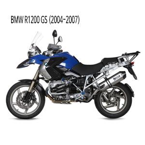 미브 R1200GS 머플러 BMW (2004-2007) 스피드엣지 스틸 슬립온