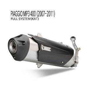 미브 MP3 400 피아지오 (07-11) 어반 스틸 풀시스템(KAT) 머플러