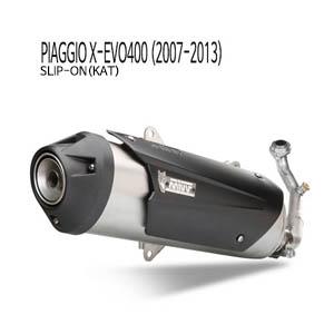 미브 X-EVO400 (2007-2013) 어반 스틸 슬립온(KAT) 머플러 피아지오