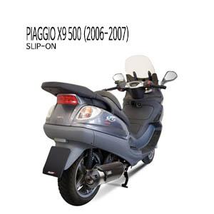 미브 X9 500 슬립온 머플러 (2006-2007) 어반 스틸 피아지오