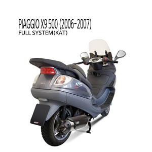 미브 X9 500 (06-07) 어반 스틸 풀시스템(KAT) 머플러 피아지오