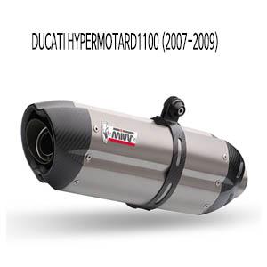 미브 하이퍼모타드1100 TITAN (07-09) 수오노 머플러 두카티
