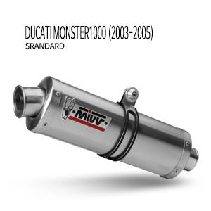 미브 몬스터1000 (standard)오벌 스틸 슬립온 머플러 두카티 (03-05)