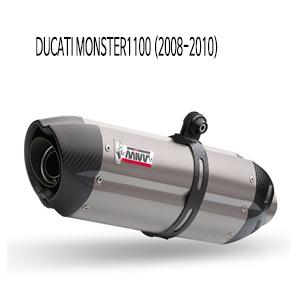 미브 몬스터1100 TITAN 수오노 슬립온 두카티 (08-10) 머플러