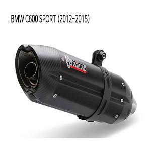 미브 C600스포츠 수오노 블랙 스틸 (2012-2015) 슬립온 머플러 BMW