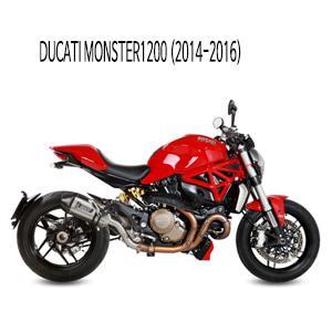 미브 몬스터1200 (14-16) 스피드엣지 스틸 슬립온 머플러 두카티