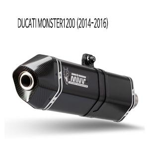 미브 몬스터1200 스피드엣지 블랙 스틸 슬립온 머플러 두카티 (14-16)