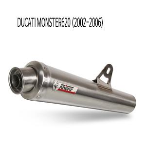 미브 몬스터620 (02-06) 엑스콘 스틸 슬립온 두카티 머플러