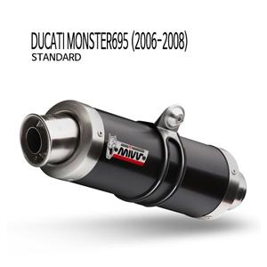 미브 몬스터695 GP 블랙 스틸(standard) 슬립온 (06-08) 두카티 머플러