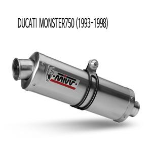 미브 몬스터750 (1993-1998) 오벌 스틸 슬립온 머플러 두카티