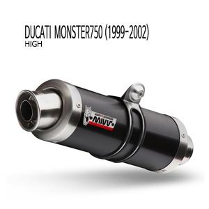 미브 몬스터750 GP BLACK STEEL (high) 슬립온 (99-02)  머플러 두카티