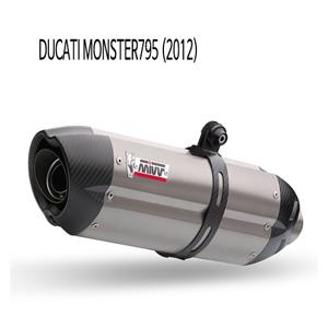 미브 몬스터795 티탄 슬립온 수오노 두카티 머플러 (2012)