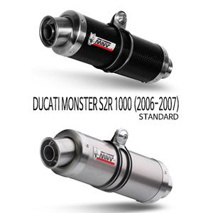 미브 몬스터 S2R 1000 GP 슬립온 두카티 (06-07) 머플러