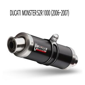 미브 몬스터 S2R 1000 블랙 스틸 GP 슬립온 머플러 두카티 (06-07)
