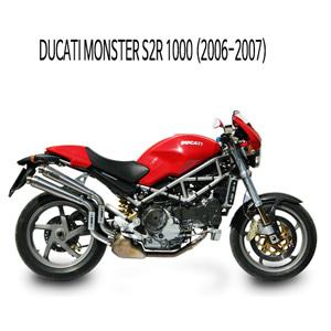 미브 몬스터 S2R 1000 엑스콘 스틸 슬립온 머플러 두카티 (06-07)