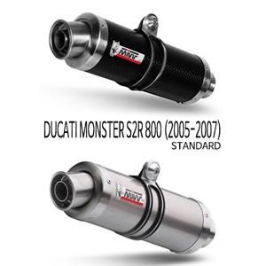 미브 몬스터 S2R 800 GP 카본 슬립온 머플러 두카티 (05-07)