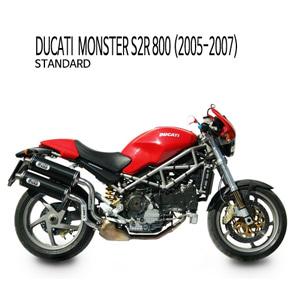 미브 몬스터 S2R 800 카본 두카티 (05-07) 머플러 오벌 슬립온