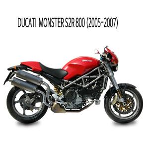 미브 몬스터 S2R 800 티탄 오벌 슬립온 머플러 두카티 (05-07)