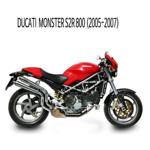 미브 몬스터 S2R 800 엑스콘 두카티 (05-07) 머플러 스틸 슬립온