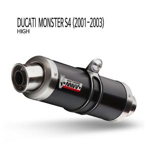 미브 몬스터 S4 GP BLACK STEEL (high) 슬립온 두카티 (01-03) 머플러
