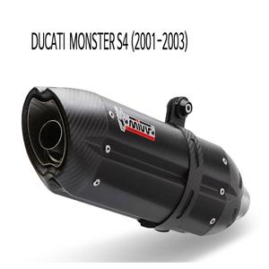 미브 몬스터 S4 BLACK 수오노 스틸 슬립온 두카티 (01-03) 머플러