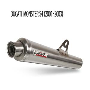 미브 몬스터 S4 엑스콘 스틸 슬립온 두카티 (01-03) 머플러