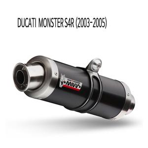 미브 몬스터 S4R 블랙 스틸 GP 슬립온 (03-05) 머플러 두카티